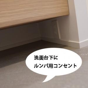 09_コンセント